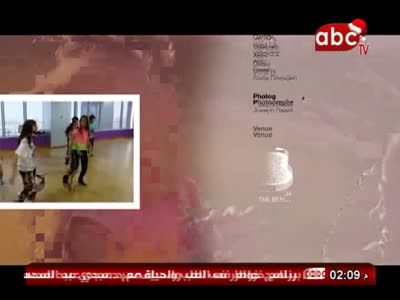 ABC TV (Arabic)