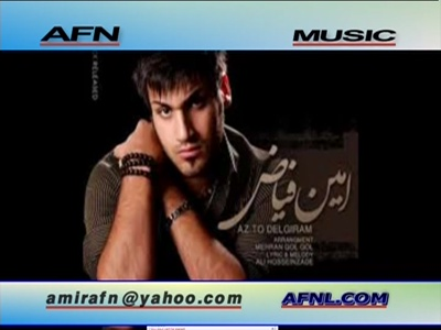 AFN Music Channel
