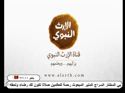 Alerth-Alnabawi (Eutelsat 7 West A - 7.0°W)