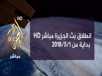 Al Jazeera Mubasher 2 HD