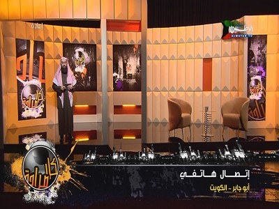 Alwatan TV