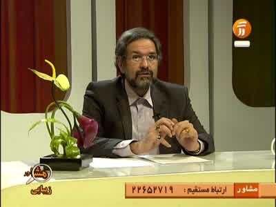 Amouzesh TV Network