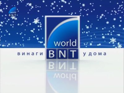 BNT World (Eutelsat 36B - 36.0°E)