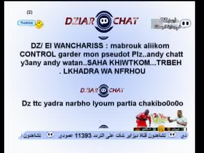 Dzair Chat