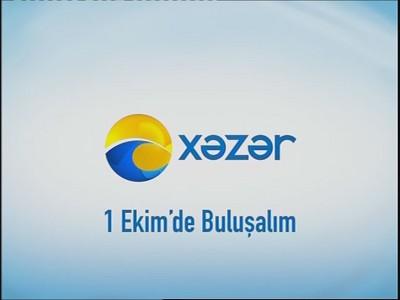 Xazar TV التركية ناقلة للقاء الودي