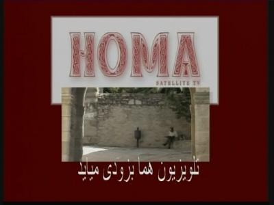 Homa Satellite TV