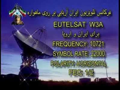 ���� ����� Eutelsat W3A