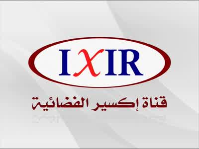 Ixir TV CHANNEL (Badr 5 - 26.0°E)