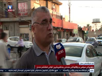 Kurdsat News HD