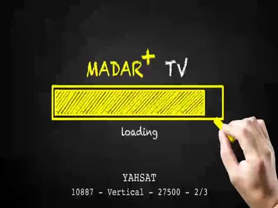Madar Plus TV