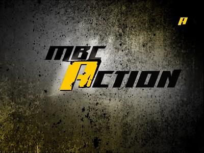 مشاهدة مباشرة قناة mbc action