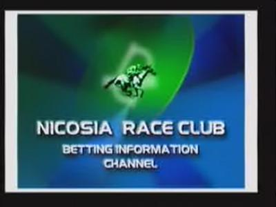 Nicosia Race Club