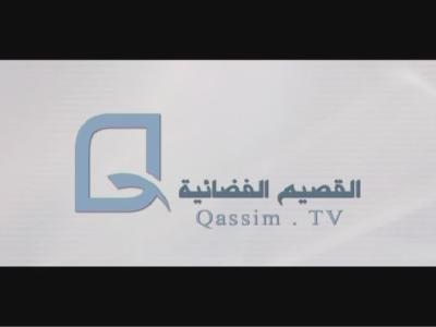 Qassim TV (Eutelsat 7 West A - 7.0°W)