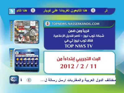 Top News TV