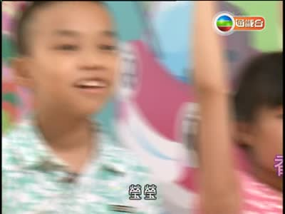 TVB Junior
