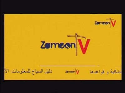 Zameen TV